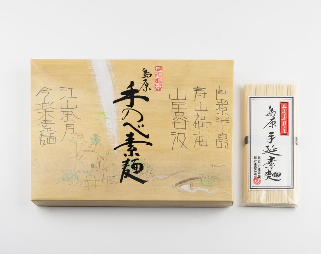 島原手延素麺組合連絡協議会